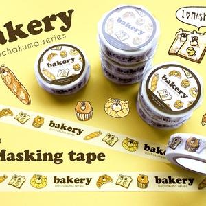 ぶちゃくま。bakeryマスキングテープ