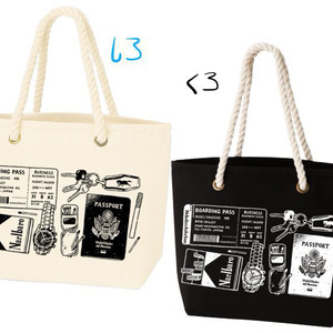 Boarding pass to Reikun tote