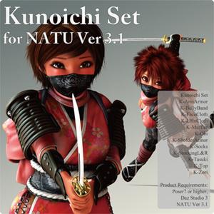 Kunoichi Set for Natu Ver 3.1