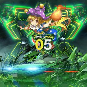 TOHO SPEED 05 (CD)