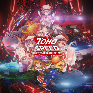 TOHO SPEED BEST TRAX (CD)