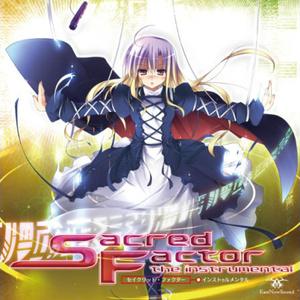【ENS-0007】Sacred Factor the instrumental