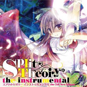 【ENS-0012】Split Theory the Insturumental