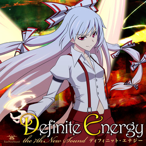 【ENS-0013】Definite Energy