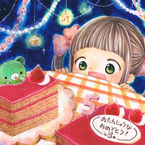 くまみちゃんとお誕生日