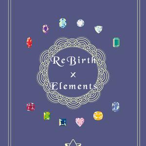 Rebirth × elements