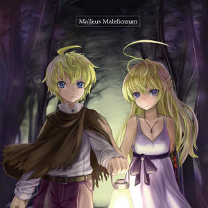 Malleus Maleficarum(DL版)