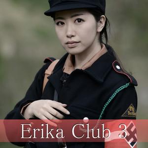 Erika Club 3