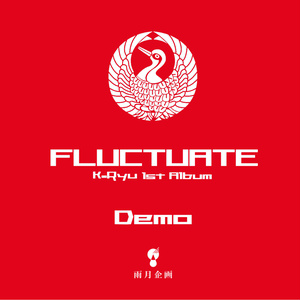 FLUCTUATE Demo