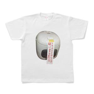 Tシャツ-トルーテンイルガーシカ