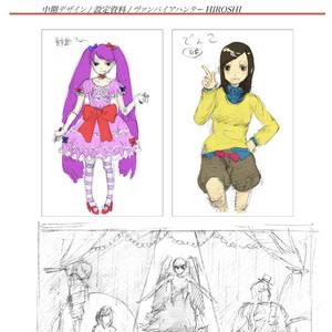 """Official Artworks Vol.1 """"Pipe,"""" 電子版"""