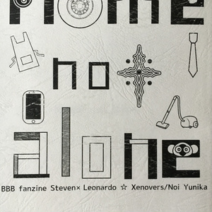 Home not alone