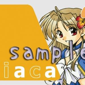 Piaca(ICカードステッカー)