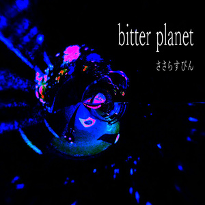 bitter planet
