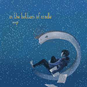 in the bottom of cradle(DL販売)