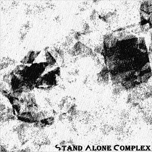 Stand Alone Complex