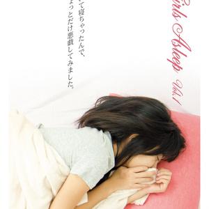 Girls Asleep Vol.1 黒田みこ [CD-ROM]