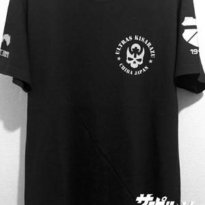 ウルトラキサラヅ Tシャツ