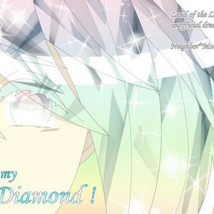 Hey , my Diamond !(宝.石.の.国夢本)