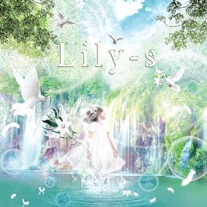 M3-2014秋 新譜『Lily-s』