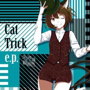 Cat Trick e.p.