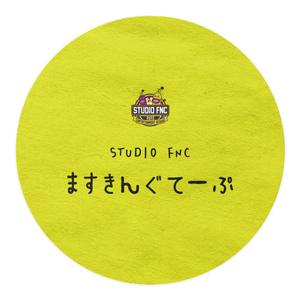STUDIO FNC〝ますきんぐてーぷ〟