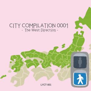 CITY COMPILATION 0001