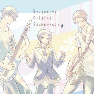 Re;quartz Original Soundtrack
