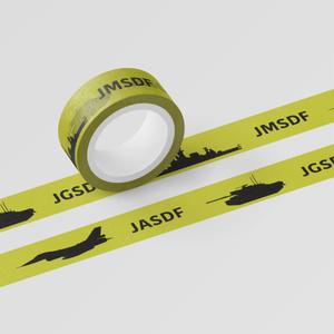 JSDFマスキングテープ