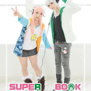 SUPER NAISONI BOOK