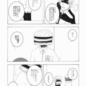 マクド○ルド擬人化同人誌(ポリグラ)2冊セット