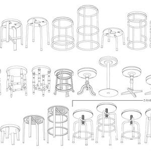 丸椅子3Dモデル30種セット