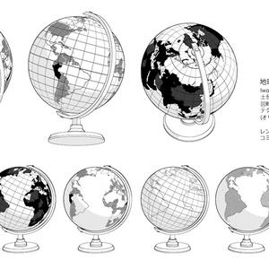地球儀3Dモデル