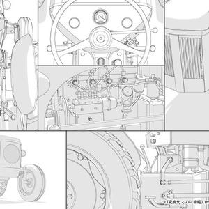 トラクター3D