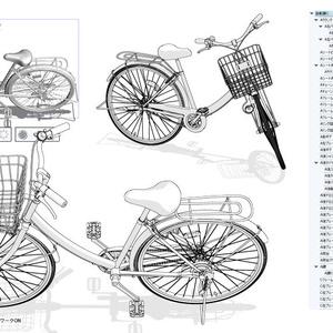 自転車セット