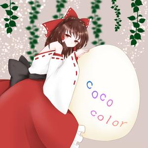coco color