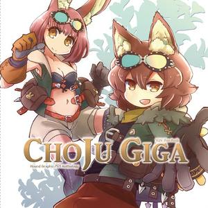 世界樹の迷宮5ハウンドグラフィック♂♀1 ChoJuGiGa
