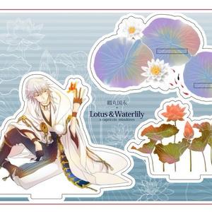 鶴丸国永+Lotus&Waterlily アクリルフィギュア