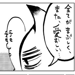 Aio(ダウンロード版)