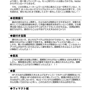 うなぎタイムズ <創刊号>(ダウンロード版)