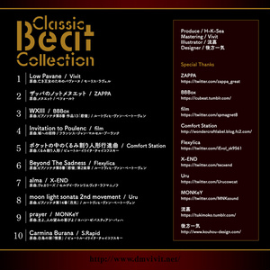 Classic Beat Collection