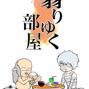 【DL版】翳りゆく部屋【グリフィスと拷問官】