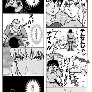 【同人誌】ファム・ファタール【グリフィス女体化】