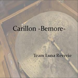 Carillon -Bemore-