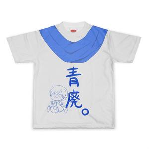 青廃Tシャツ
