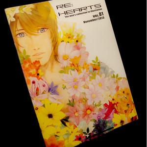【在庫処分SALE】 Re:Hearts