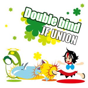 東方アレンジCD Double bind