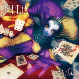 philia DL版