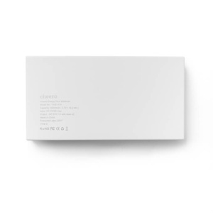 「注文の多い料理店」モバイルバッテリー
