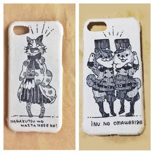 布製iPoneケース(7&8)